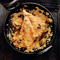 Rocky's Chicken Korma