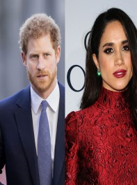 Prince Harry And Meghan's Secret Date Night At A Public Museum